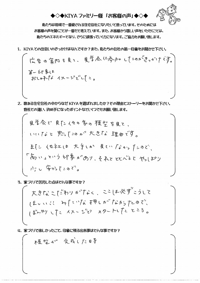 s-aki1.jpg