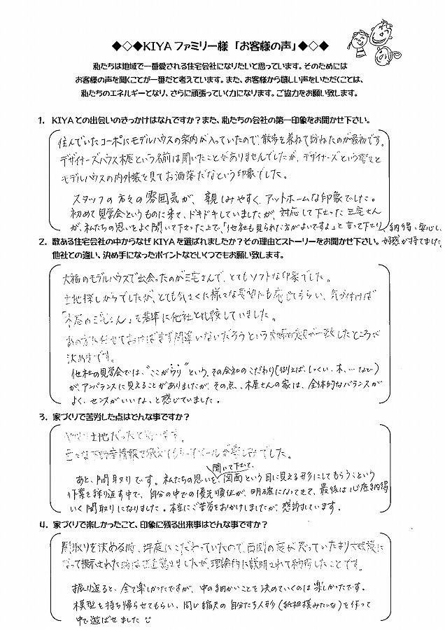 s-fj01.jpg